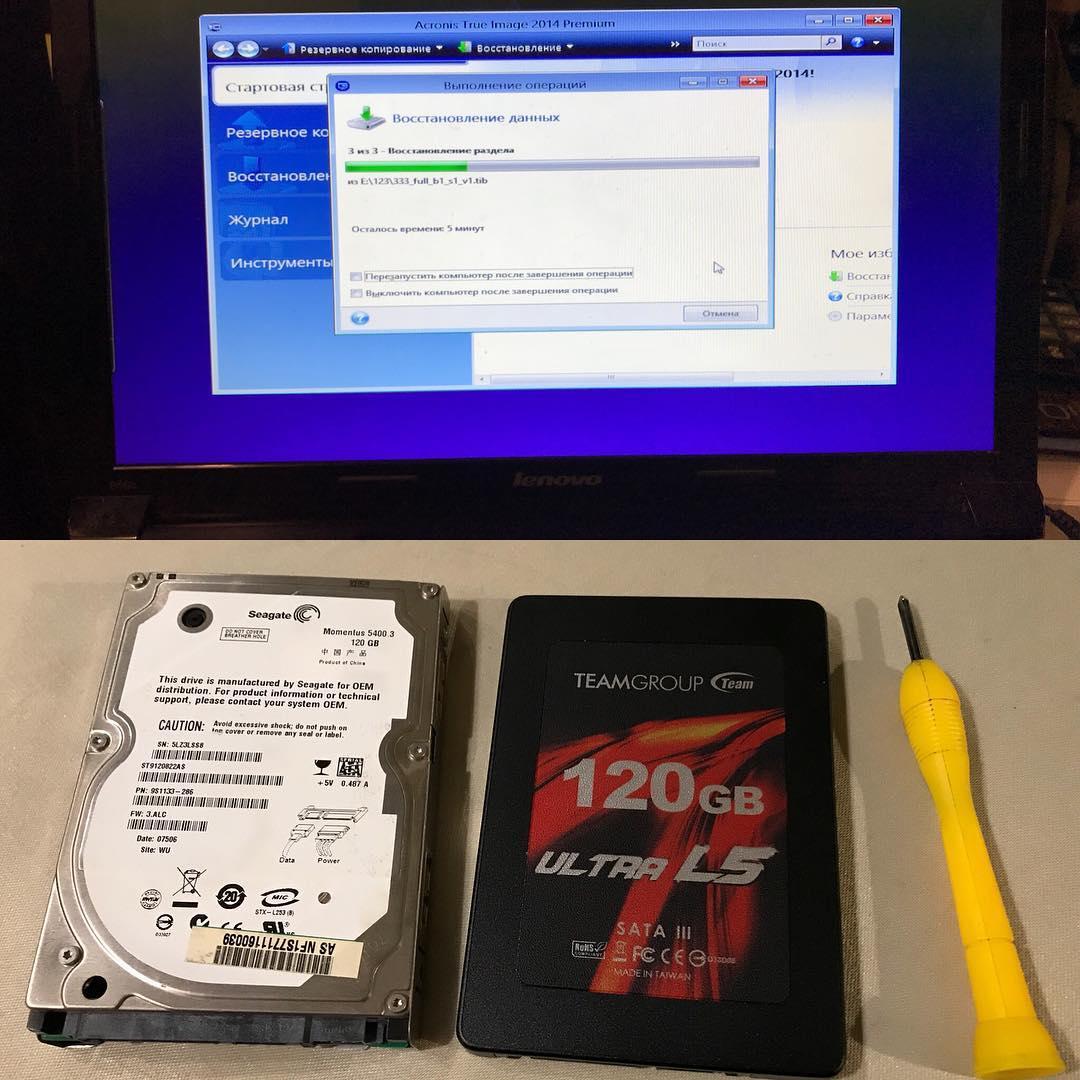 Начал умирать жесткий диск? Не проблема! Полный перенос информации на новый накопитель без переустановки системы! Жесткий диск заменили на